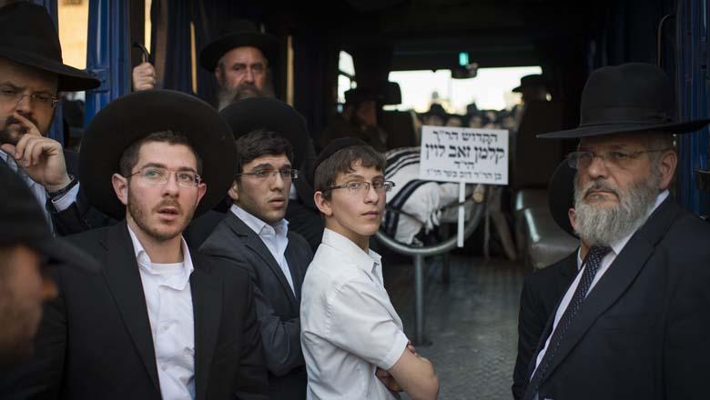 Rabbi Kalman Levine Funeral
