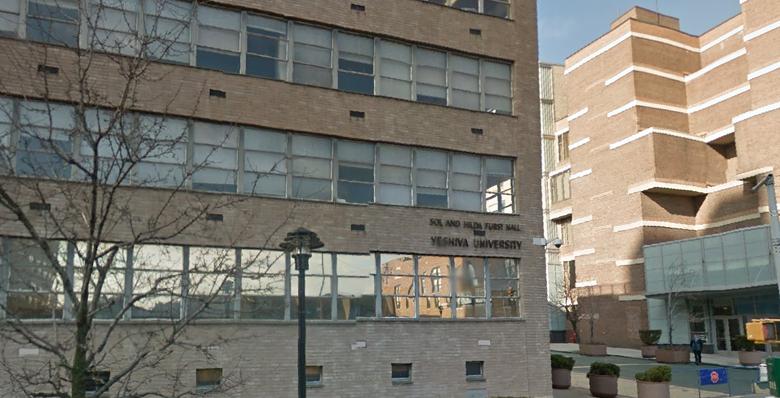 Rabbi Twersky's Washington Heights