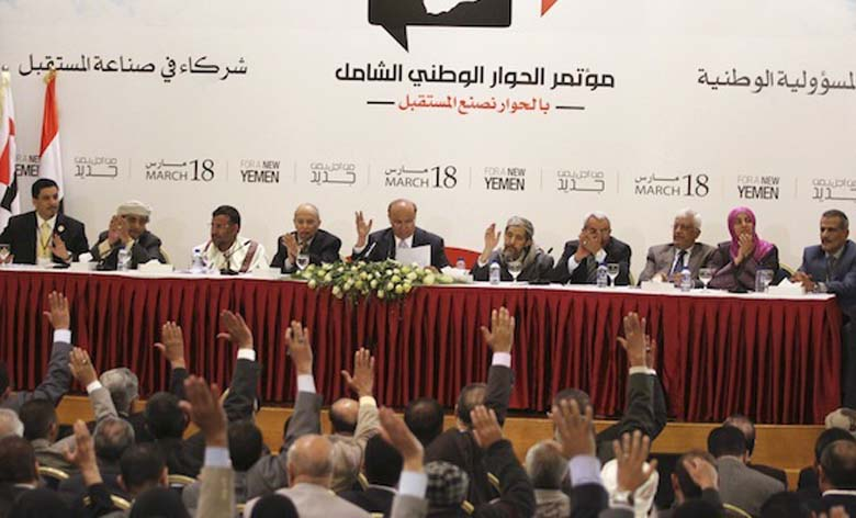 The National Dialogue Conference in Yemen in 2013 where Somers worked as a translator. (Wikipedia)