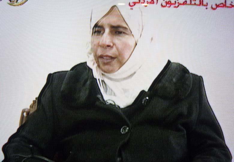 Sajida Mubarek Atrous al-Rishawi