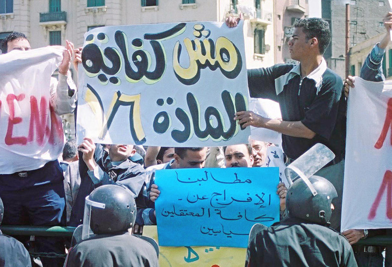 Peter Greste, Muslim Brotherhood,