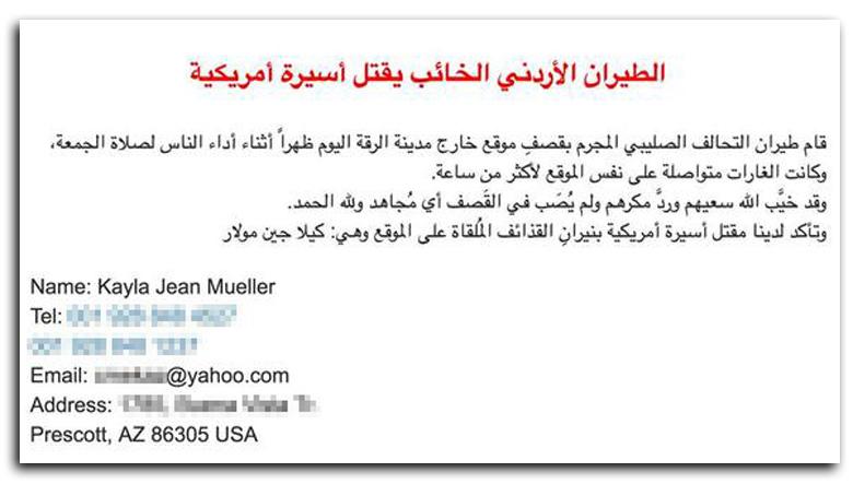 Kayla Jean Mueller, American isis hostage dead