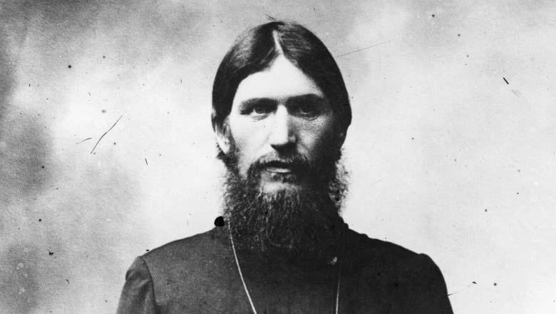 Rasputin penis size