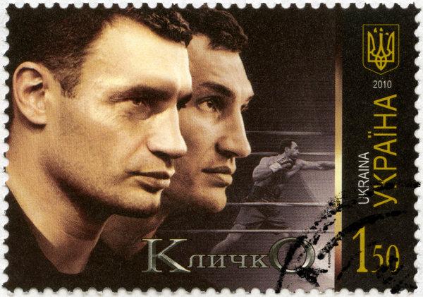 Klitschko_brothers_2010_Ukraine_stamp