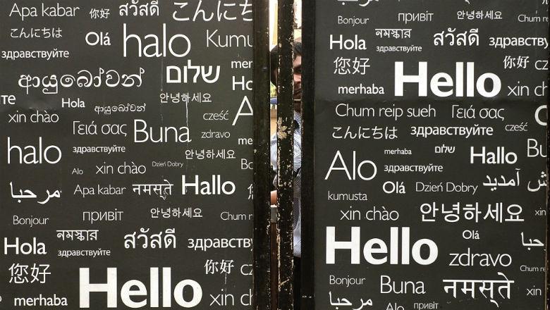 best translator app, best translation app
