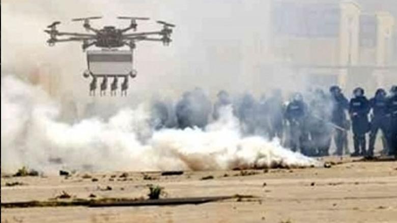 pepper spray drones