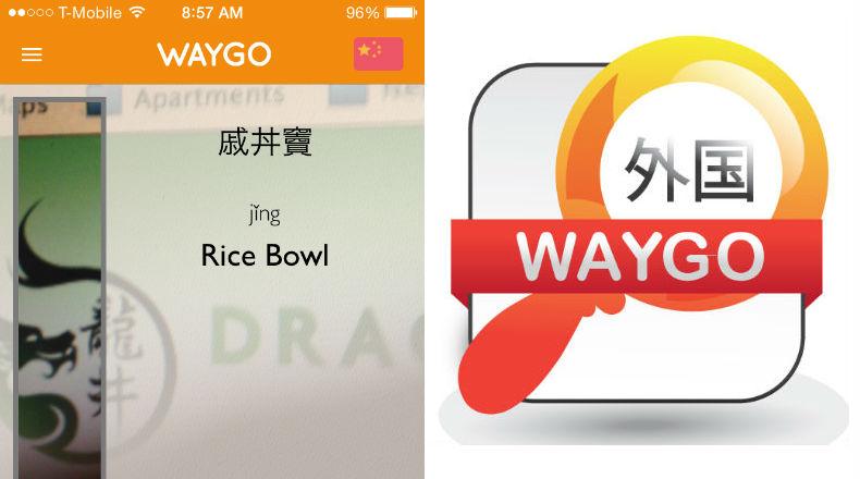 waygo app review, best translator app, best translation app
