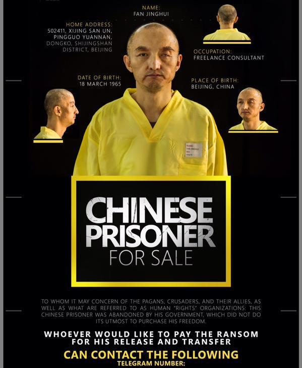 Fan Jinghui, Fan Jinghui ISIS, Chinese hostage ISIS