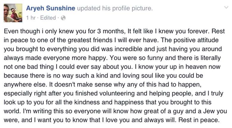 Aryeh Sunshine Ezra Schwartz Facebook post