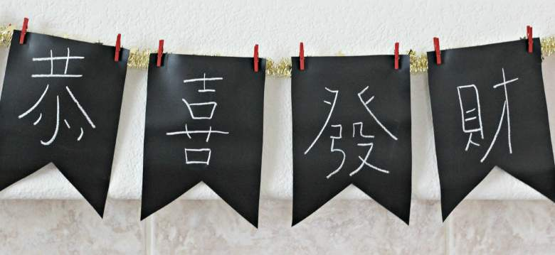 Lunar New Year, Lunar New Year 2016, Chinese New Year 2016, How To Write Happy New Year In Chinese, How To Say Happy New Year In Chinese