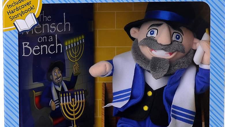 Hanukkah doll, Hanukkah toy