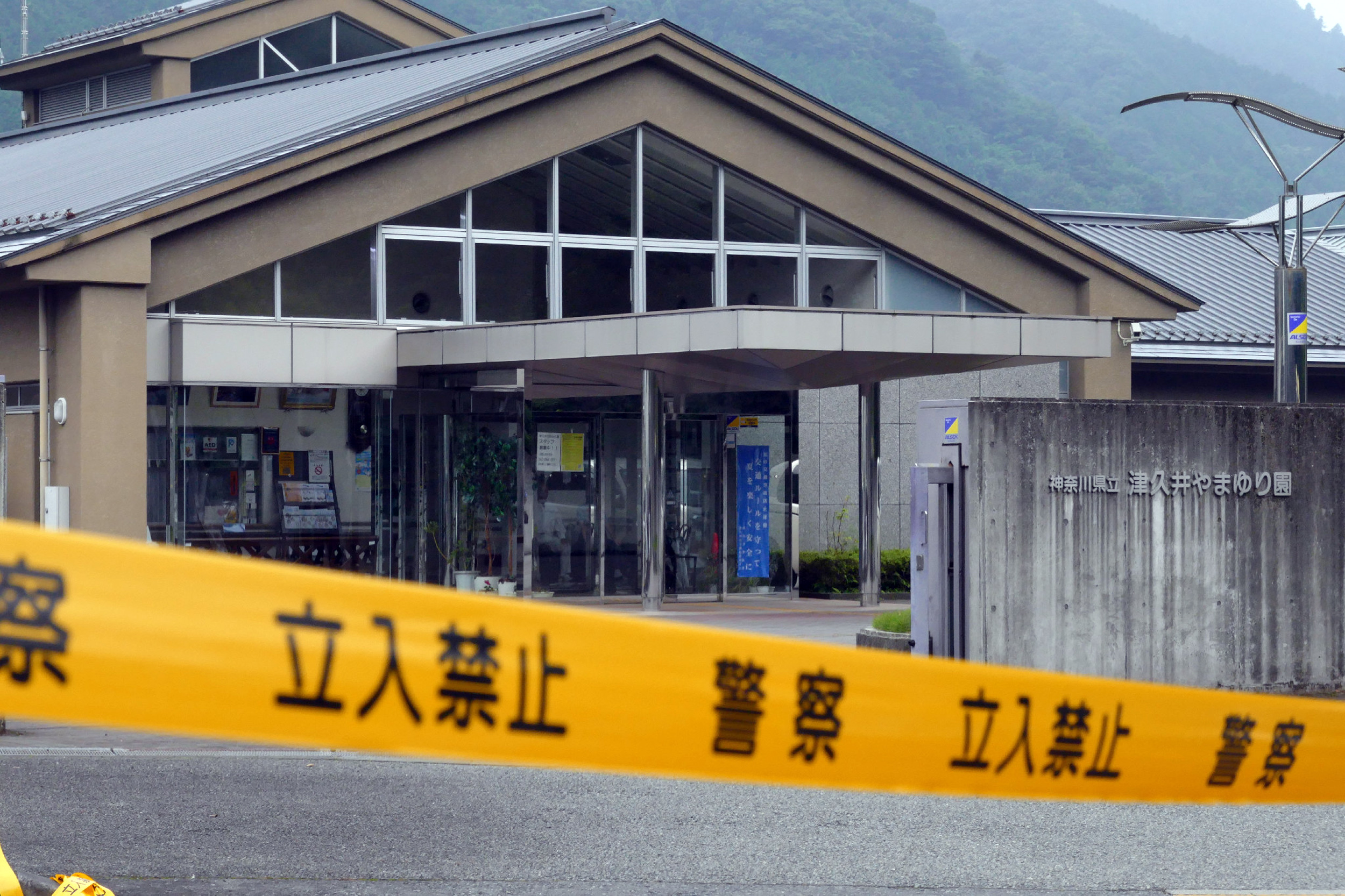 Police tape is displayed at the Tsukui Yamayuri En, a care centre at Sagamihara city, Kanagawa prefecture on July 26, 2016. (Getty)