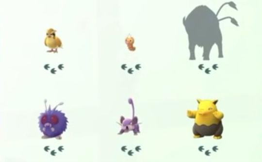 Pokemon Go Footsteps, Pokemon Go footprint, Pokemon Go footstep glitch