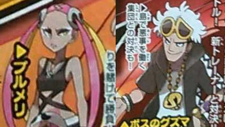 team skull, pokemon sun and moon leaks, pokemon sun and moon corocoro, team skull pirates