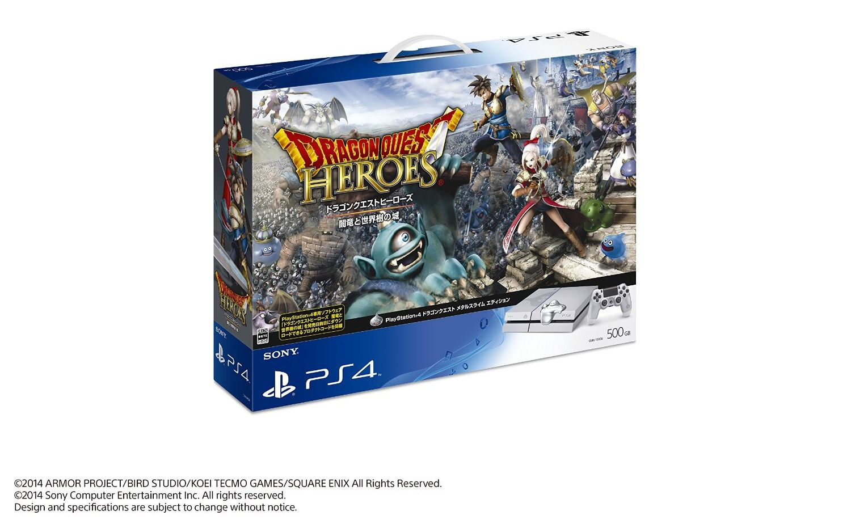PS4 Bundle Dragon Quest Heroes