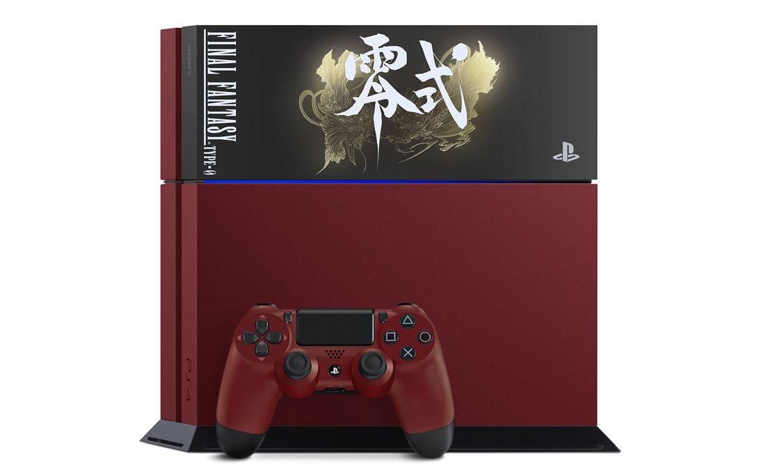 PS4 Bundle Final Fantasy Type 0