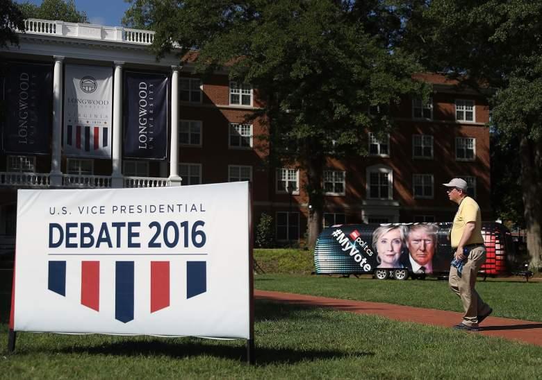 Longwood University, Farmville Virginia, VP Debate venue, Vice Presidential Debate location