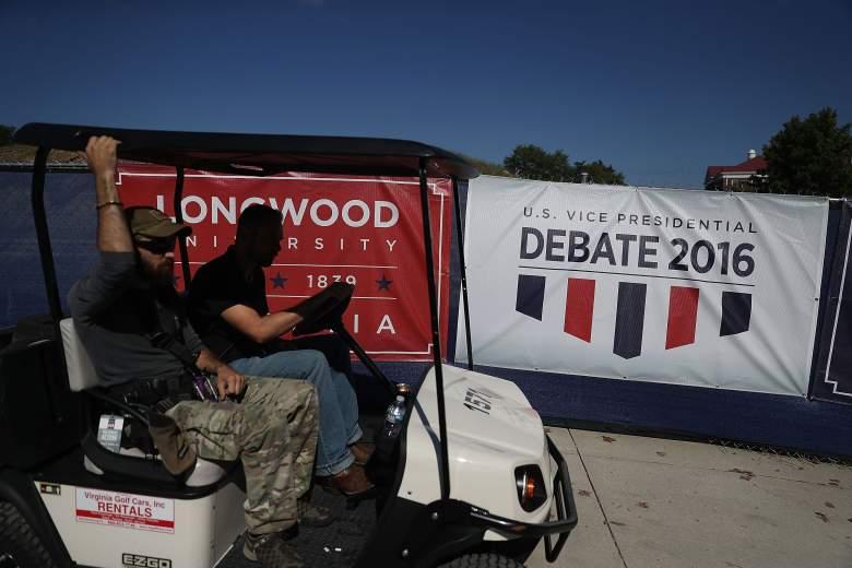 Longwood University, Vice Presidential Debate venue, VP Debate Venue, where is the vice presidential debate