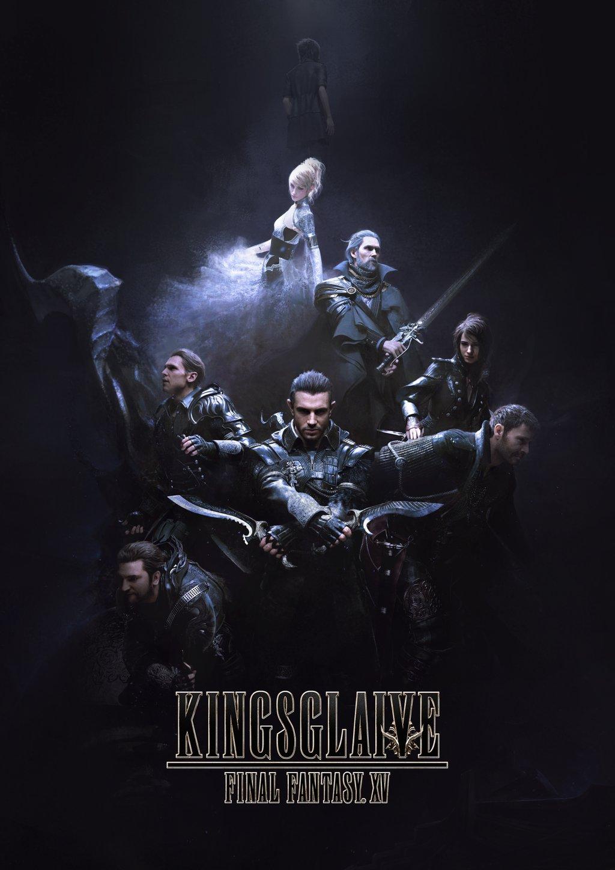 FF XV Kingsglaive Poster