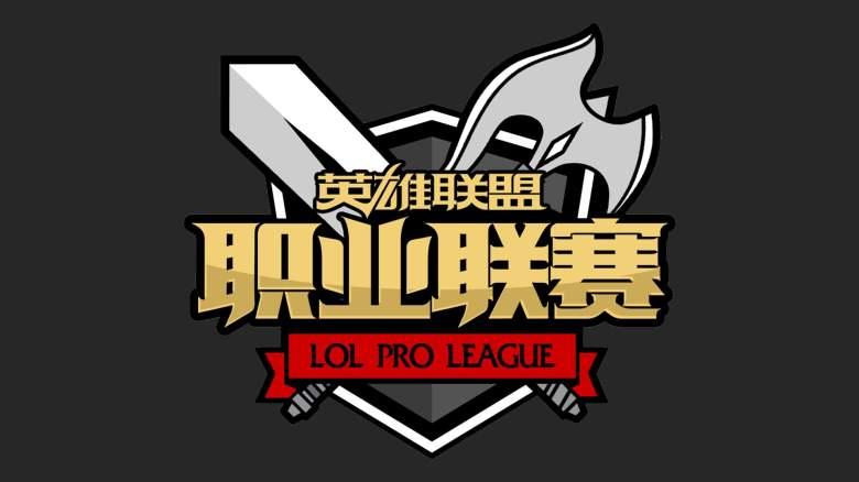 League of Legends, LOL Pro League