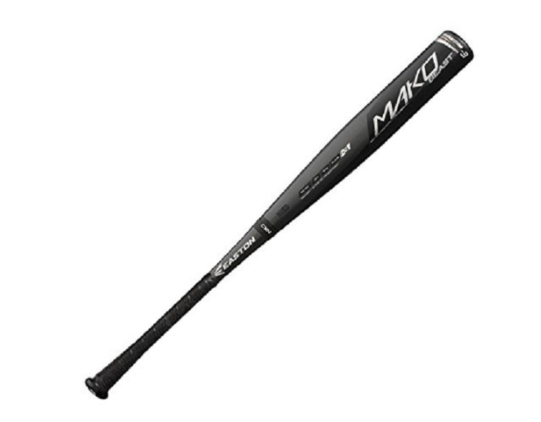 top best bbcor metal aluminum baseball bats easton louisville slugger demarini 2017
