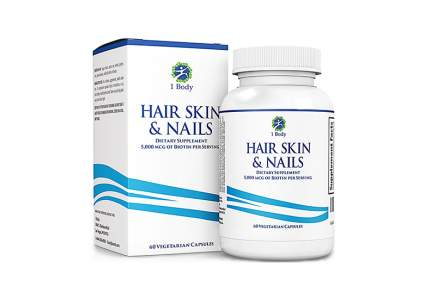 white bottle of vitamins for nails and hair