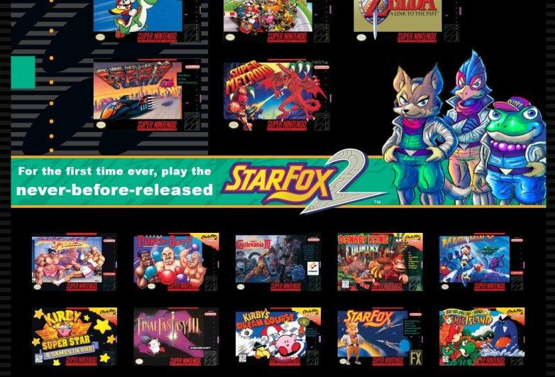Star Fox 2, Super NES Classic Edition