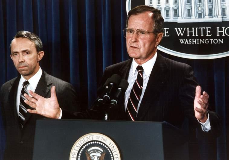 George H.W. Bush, George H.W. Bush president, George H.W. Bush press conference