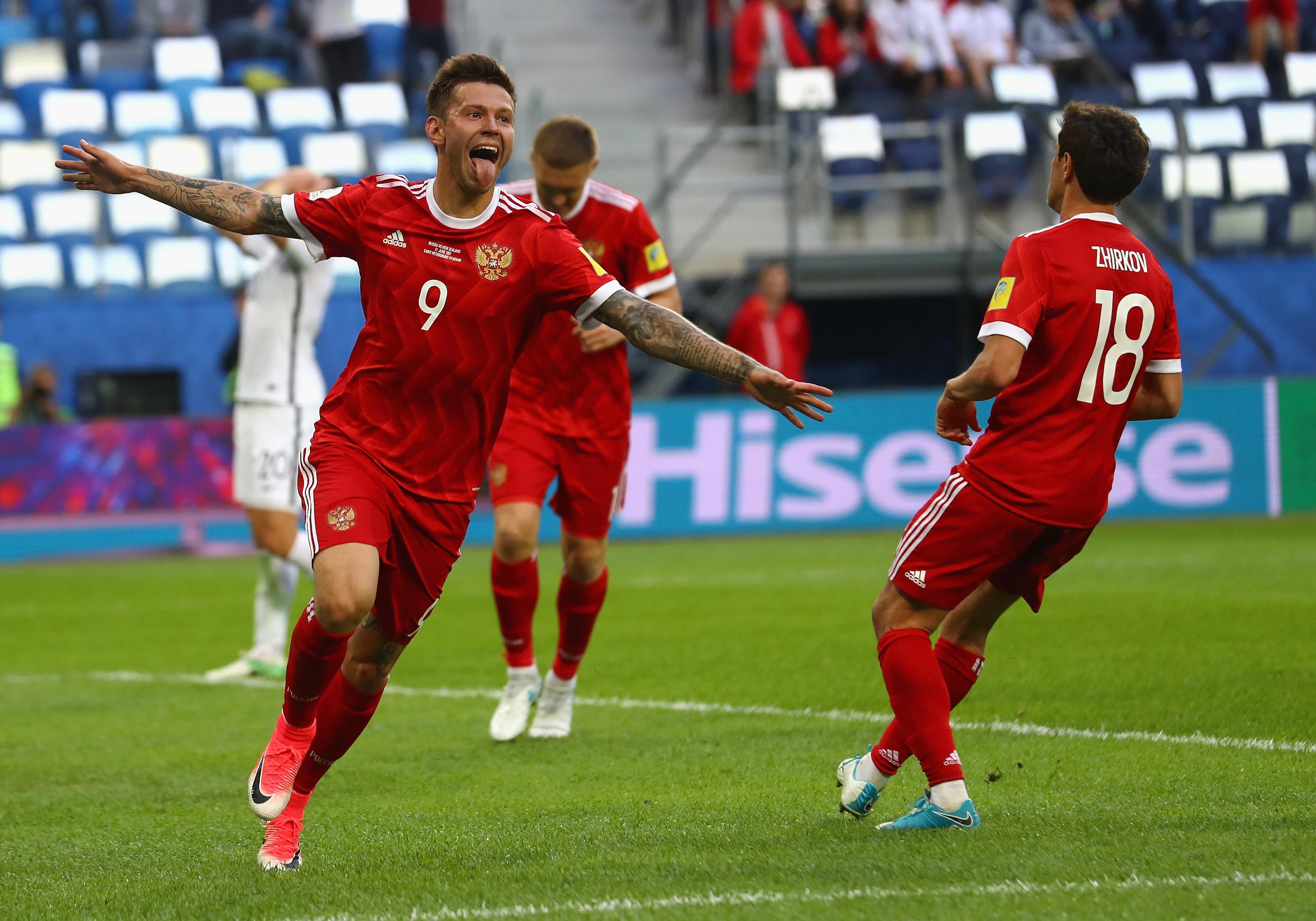 russia vs. Portugal stream, russia vs. Portugal vivo, russia vs. Portugal free tv, russia vs. Portugal live stream