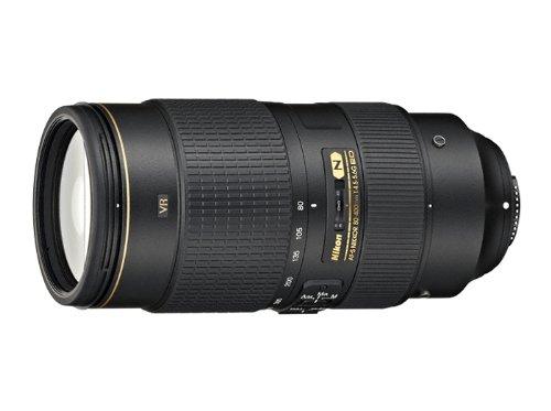 Nikkor 80-400mm lens