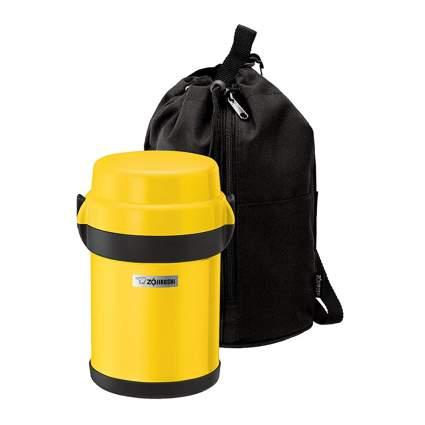 yellow stainless bento jar