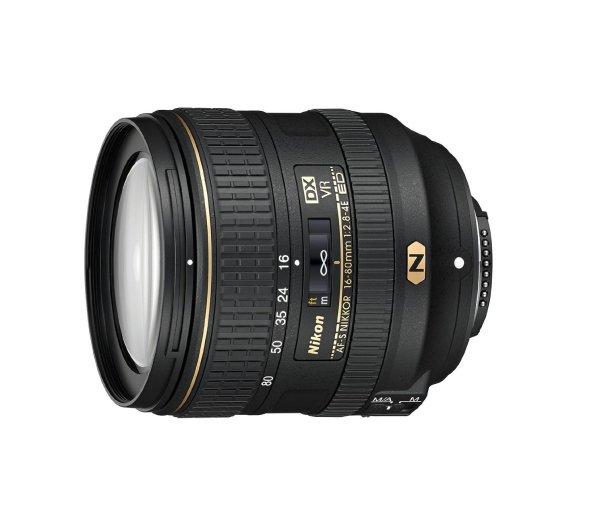 16-80mm f2.8-4 ED VR, best wide angle nikon, best wide angle nikkor, best nikkor nikon lens