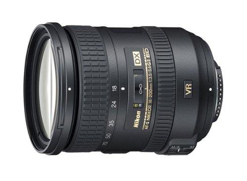 18-200mm f3.5-5.6 VRII, best wide angle nikon, best wide angle nikkor, best nikkor nikon lens