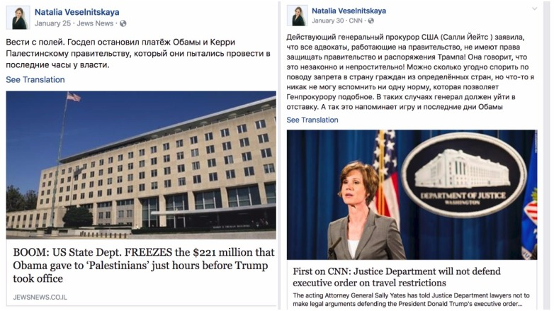 Natalia Veslnitskaya facebook, Natalia Veslnitskaya sally yates, Natalia Veslnitskaya womens march, Natalia Veslnitskaya obama