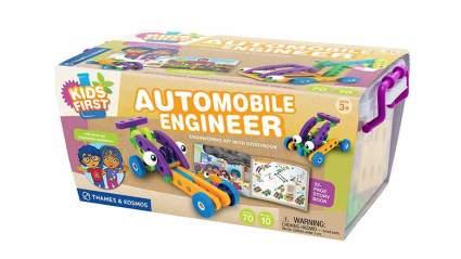 automobile engineer kit