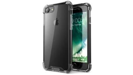 iblason-iphone-8