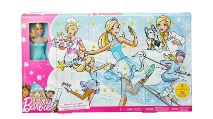toy advent calendars 2017