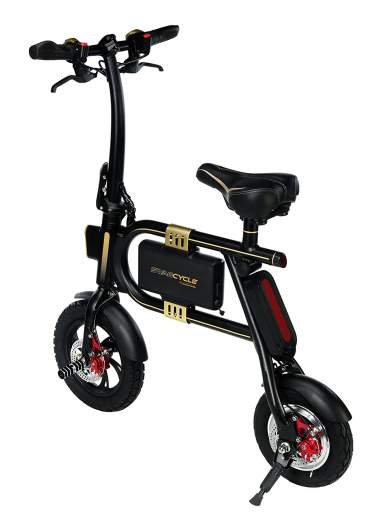 swagtron swagcycle, best electric scooters, best electronic scooters gift