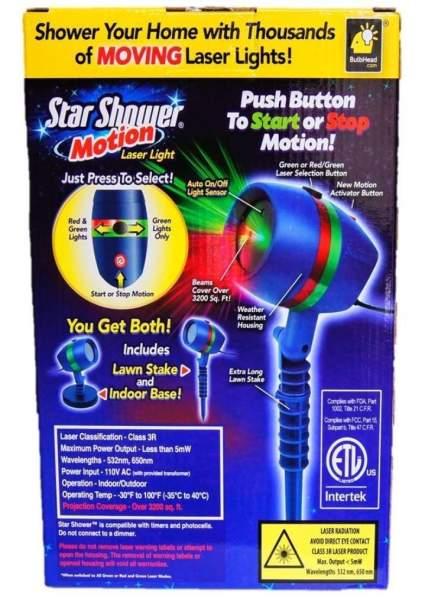 star shower christmas laser lights