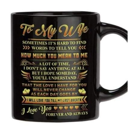 """""""For My Wife"""" Coffee Mug"""