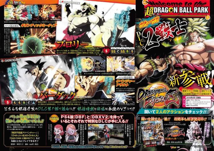 Broly Bardock Dragon Ball FighterZ