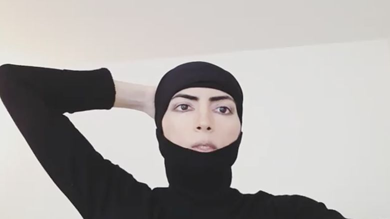 Nasim Aghdam photos