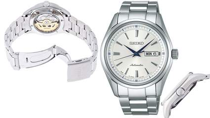 seiko presage sary055 mens watch, graduation gift ideas, graduation gifts for him, watches for graduation, graduation watches