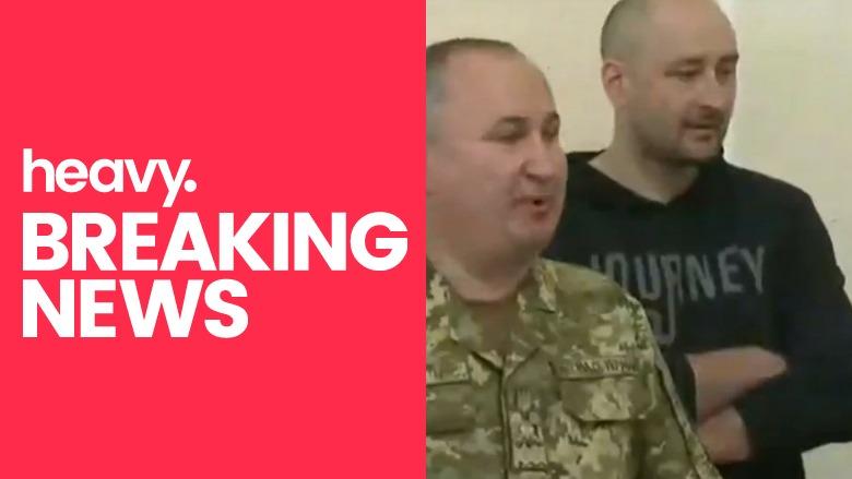 arkady babchenko alive press conference