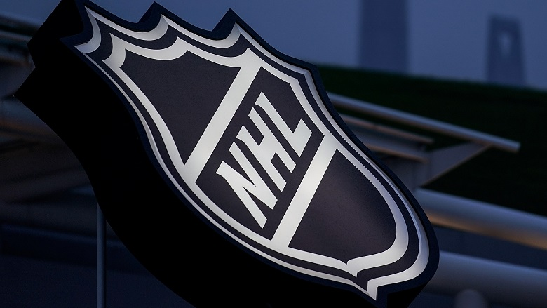 How To Watch The NHL Awards Online