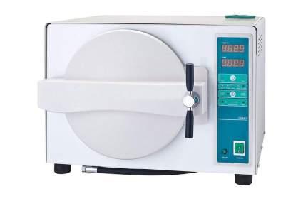 Aries Outlets autoclave sterilizing machine