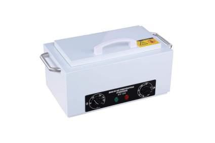 White sterilizer box with steel handles