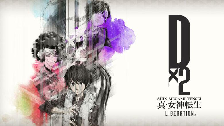 Shin Megami Tensei Liberation Dx2 Tips