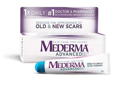 mederma scar removal gel