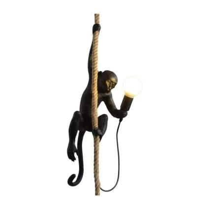 Hanging monkey pendant light
